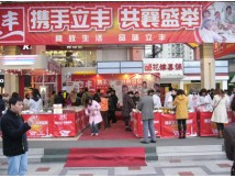 Showcooking en Shanghai